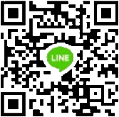 無料査定LINE